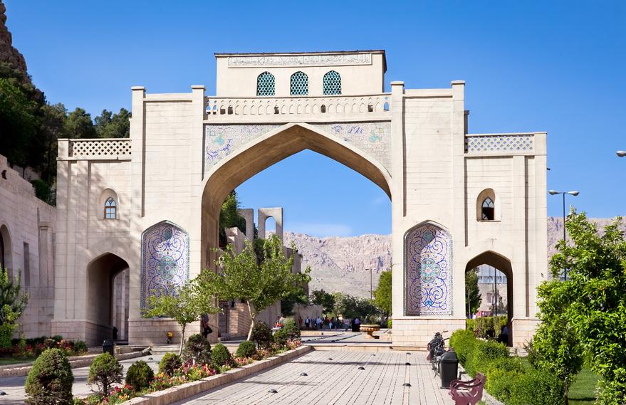 Darvazeh Quran Gate  in Shiraz