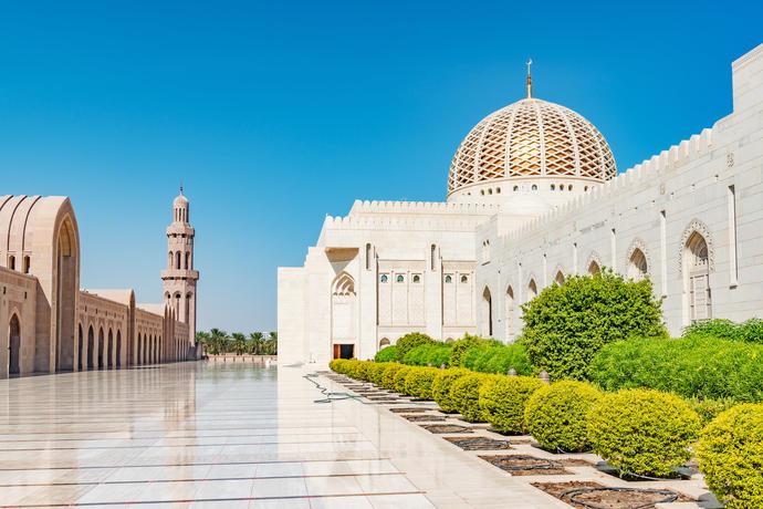 Grosse Sultan Gabosch Mosche